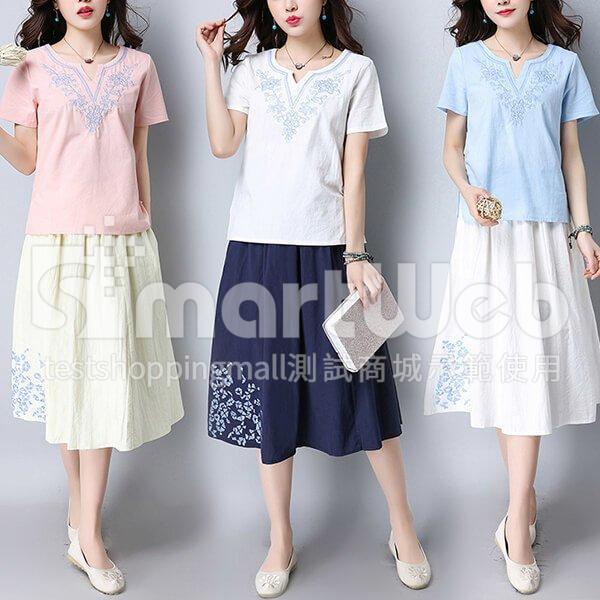 棉麻 刺繡兩件式套裝(上衣+裙子)-中大尺碼