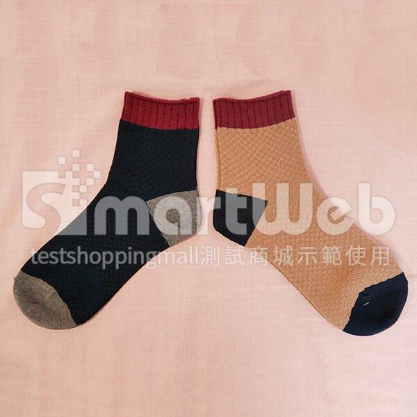 日本製撞色襪子