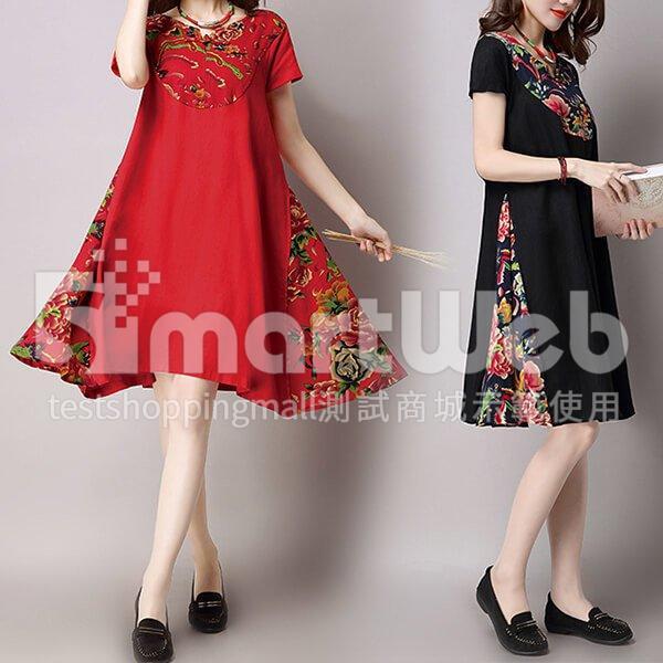 棉麻 顯瘦傘狀裙擺拼接玫瑰布洋裝-大尺碼
