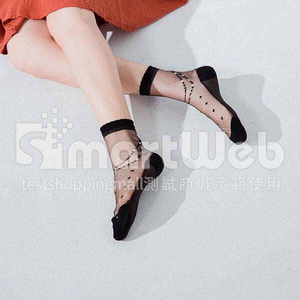 日本製 輕薄透膚襪子