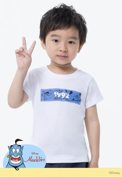 簡約阿拉丁防曬排汗涼感衣(純淨白 童100-150)