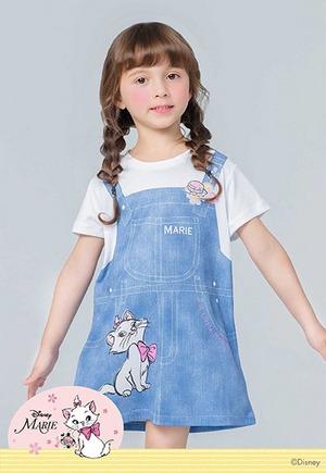 粉櫻吊帶瑪麗貓防曬排汗長版涼感衣(丹寧藍 童100-150)