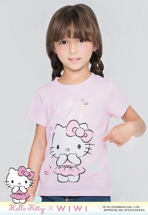 羞澀Hello Kitty防曬排汗涼感衣(戀愛粉 童100-150)