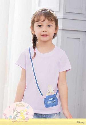 春遊邦尼兔 防曬排汗短版涼感衣(薰衣紫 童100-150)