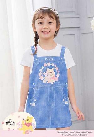春櫻吊帶維尼與小豬 防曬排汗長版涼感衣(丹寧藍 童100-150)