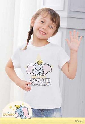明星小飛象防曬排汗短版涼感衣(純淨白 童100-150)