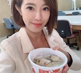 知名藝人 - 黃瑄 小產餐分享