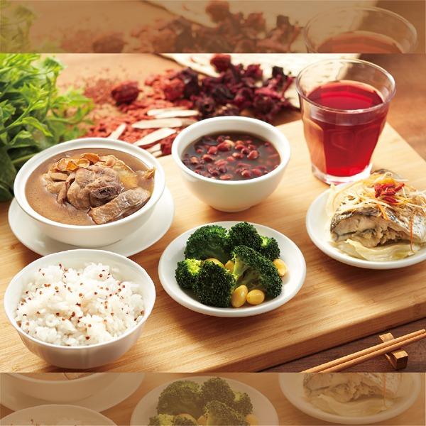 廣和【A級尊榮】月子餐 (三餐/日)【30天餐】