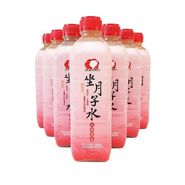 廣和坐月子水 / 12瓶 / 箱