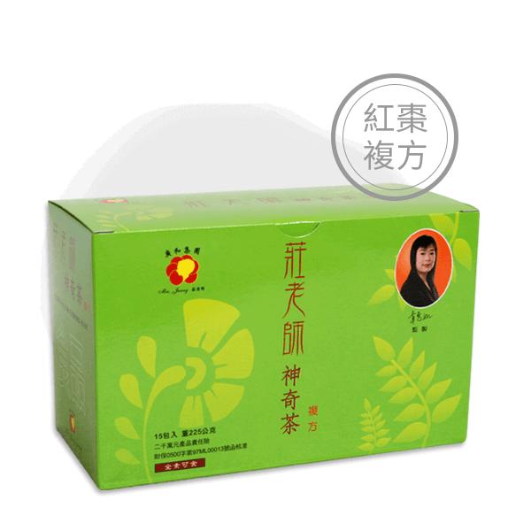 莊老師神奇茶 / 15帖 / 盒