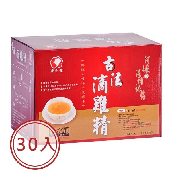 滴雞精(30天份)/ 盒