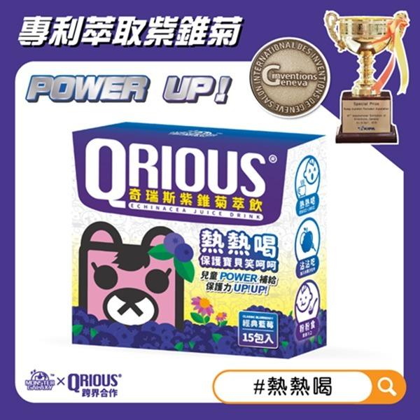 Qm0USR奇瑞斯紫錐菊萃飲-藍莓風味/盒