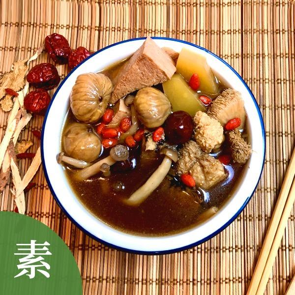 聖氣藥膳素肉湯