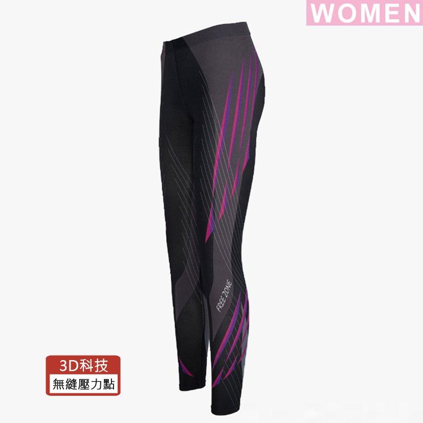 800型 機能壓力褲 【女】