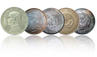 台南龍銀古幣收購