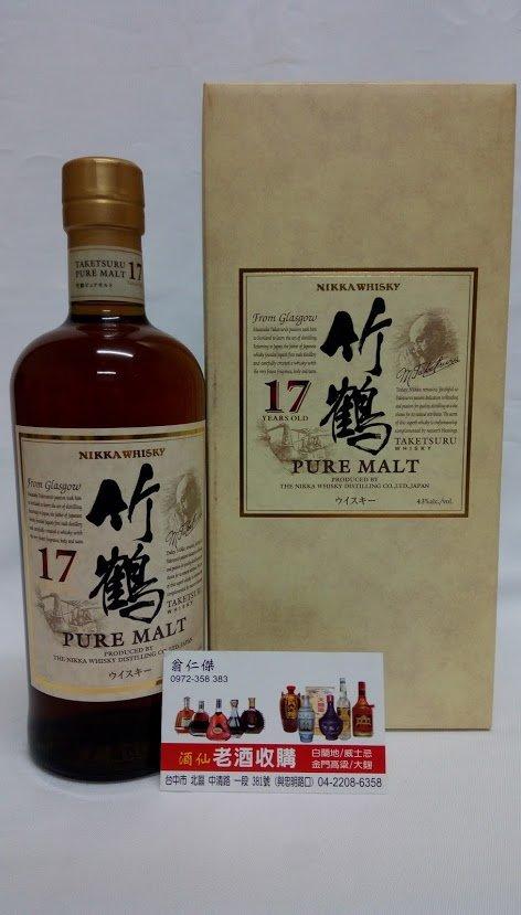 日本  威士忌  竹鶴  17年