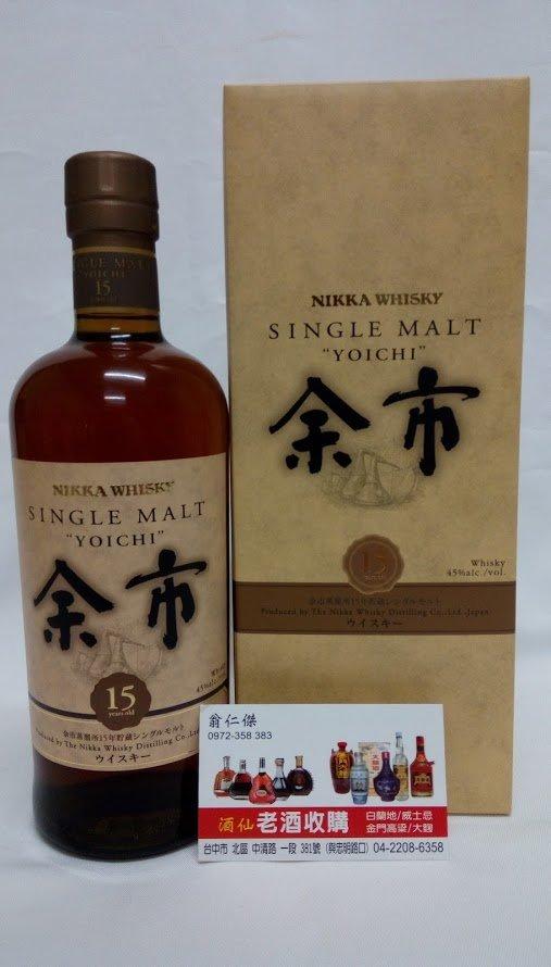 日本  威士忌  余市  15年  0.7公升