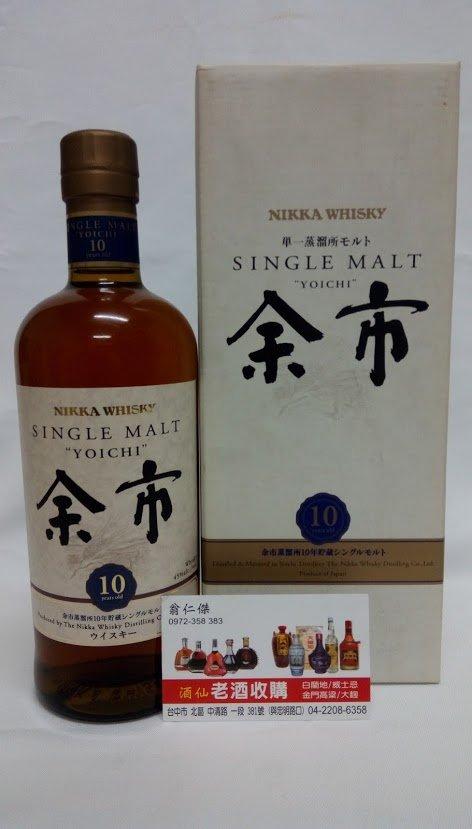 日本  威士忌  余市  10 年
