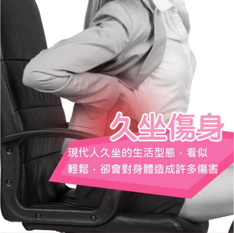 減壓 坐墊