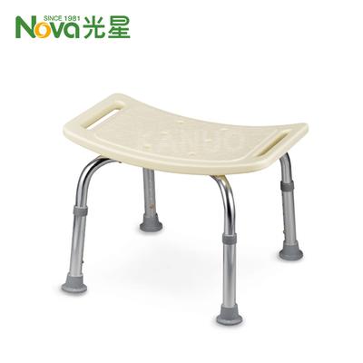 【光星NOVA】可調整無背洗澡椅 9010CN