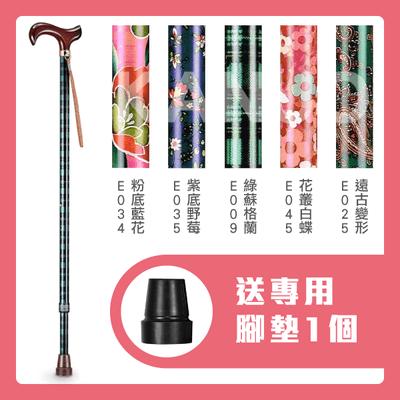 【光星NOVA】鋁製單手拐杖 玩美繽紛系列 2010AN (單支,共5色可選),送專用腳墊x1