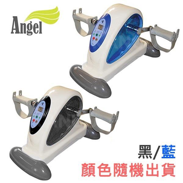 【Angel 藍天使】動能有氧健身車 電動腳踏器 KM-300