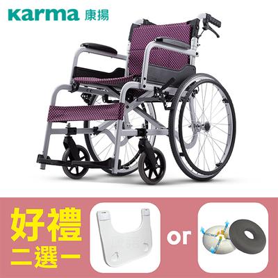【康揚】鋁合金輪椅 飛揚105 手動輪椅 SM-150.5 ~ 超值好禮2選1
