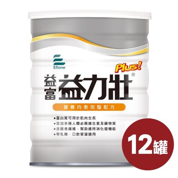 【益富】益力壯Plus 800gx12罐+加贈益力壯Plus隨身包12包(58g/包)