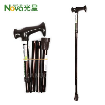 【光星NOVA】鋁合金 折疊拐杖 (3011AB)
