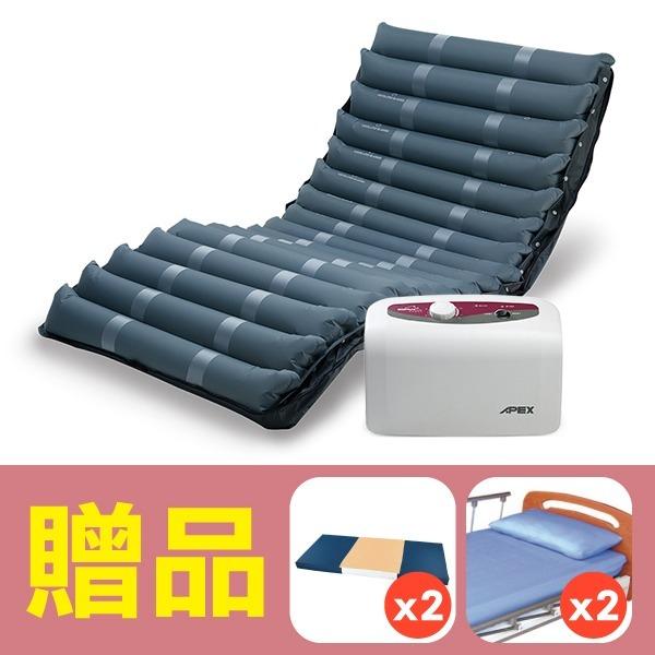 【雃博】減壓氣墊床 多美適3(銀離子抗菌床罩),贈:高透氣涼感墊x1+中單x2+床包x2
