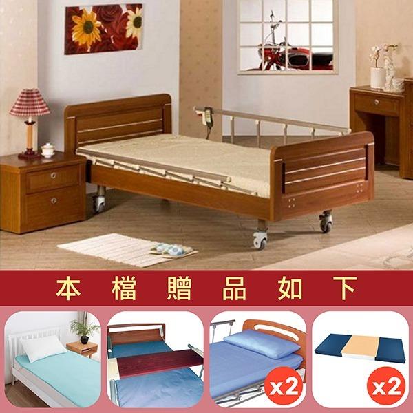 【康元】三馬達護理床電動床禾楓日式H660-3,贈品:NorthFox高透氣床墊x1+餐桌板x1+床包x2+中單x2
