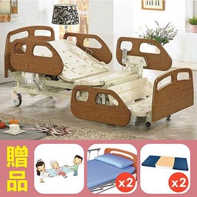 【耀宏】旗艦型坐臥電動護理床電動床YH319,贈品:強力移位式看護墊x1+床包x2+防漏中單x2