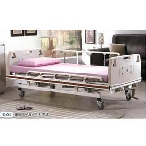 【立新】三搖桿手搖床。床頭尾板ABS