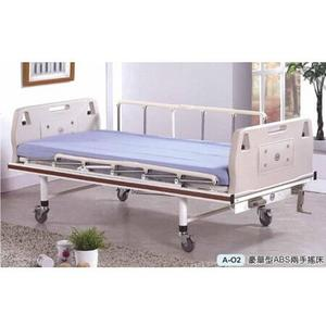 【立新】二搖桿手搖床。床頭尾板ABS