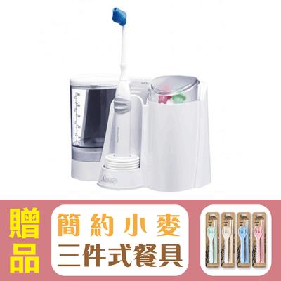 【善鼻】脈動式洗鼻器 SH953 (家庭用),贈品:簡約小麥三件餐具組x1
