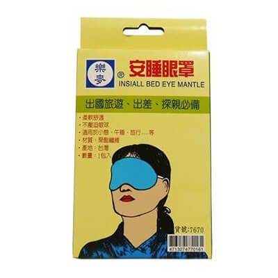 【樂麥】安睡眼罩