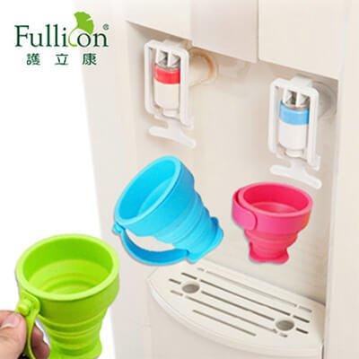 【Fullicon護立康】安全無毒矽膠伸縮水杯 PC003
