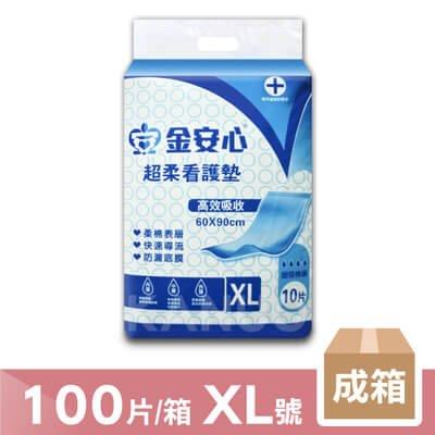 【金安心】看護墊 拋棄式 XL號 100片/箱 (10片/包x10包) 成箱價優惠