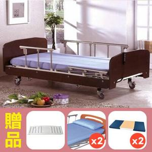 【立新】三馬達護理床電動床。木飾板標準型,贈品:餐桌板x1+床包x2+防漏中單x2