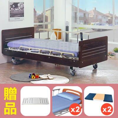 【立新】三馬達護理床電動床。木飾板JP型,贈品:餐桌板x1+床包x2+防漏中單x2