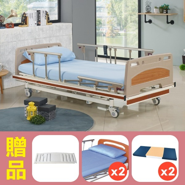 【立新】三馬達護理床電動床。床頭尾板ABS,贈品:餐桌板x1+床包x2+防漏中單x2