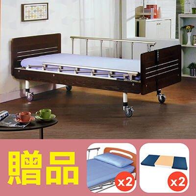 【立新】二馬達護理床電動床。木飾板JP型,贈品:床包x2,防漏中單x2