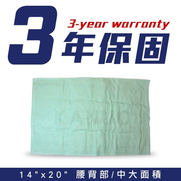 【3年保固】醫技動力式熱敷墊-濕熱電熱毯(14x20吋 腰背部/中大面積),贈品:304不銹鋼筷x1