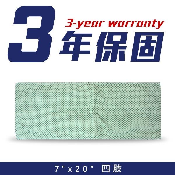 【3年保固】醫技動力式熱敷墊-濕熱電熱毯(7x20吋 四肢專用),贈品:304不銹鋼筷x1