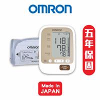 【歐姆龍OMRON】手臂式血壓計JPN600 (登錄五年保固)
