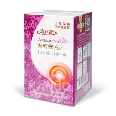 【海紅寶】海紅寶Plus+ 軟膠囊食品 (天然藻類,頂級蝦紅素) 90顆/瓶