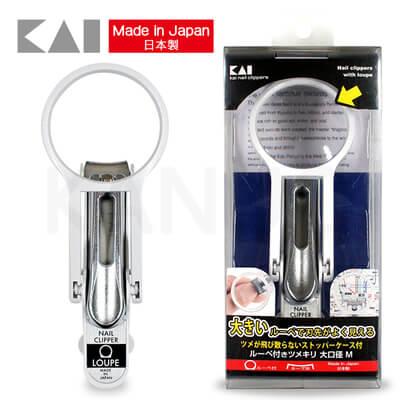 【日本貝印】經典放大鏡指甲剪 KE-0351