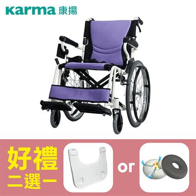 【康揚】鋁合金輪椅 手動輪椅 舒弧205 (後輪20吋) 超輕外出車款 ~ 超值好禮2選1