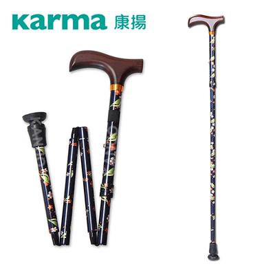 【康揚】鋁製折疊拐杖 輕便拐
