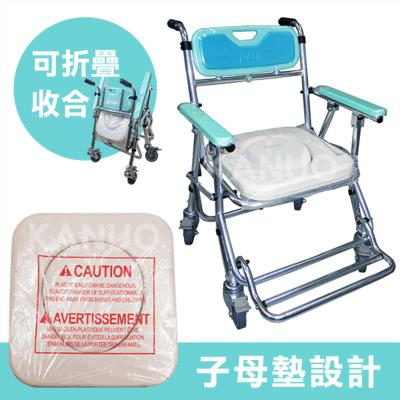 【富士康】摺疊馬桶椅 便器椅 洗澡椅 附輪可收合 FZK-4542 (綠色)